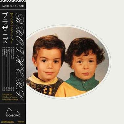 Marius & Cesar - Dinosaur Disco