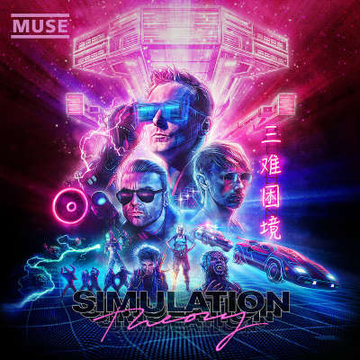 Muse - Propaganda