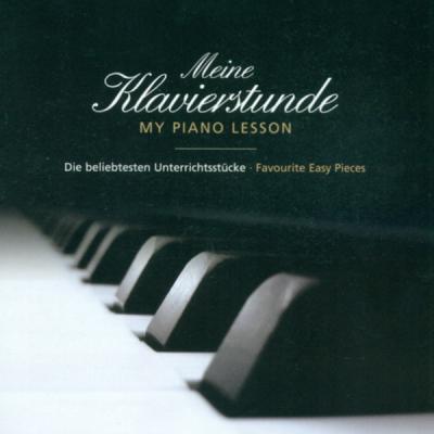 Ludwig van Beethoven - Fur Elise (album leaf) - Piano
