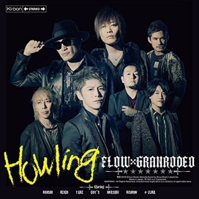 FLOW × GRANRODEO - Howling