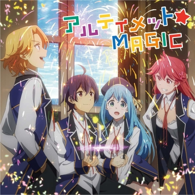 iRis - ULTIMATE☆MAGIC