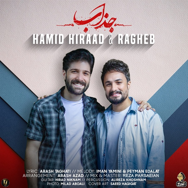 Hamid Hiraad & Ragheb - Jazzab