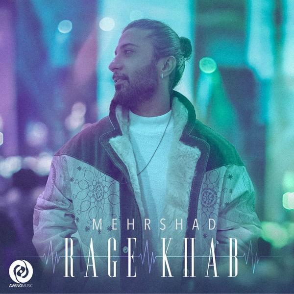 Mehrshad - Rage Khab