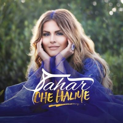 Sahar - Che Haliye