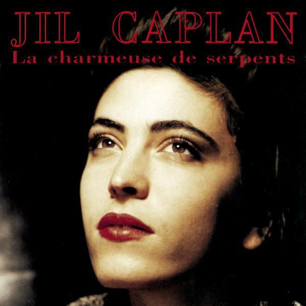Jil Caplan - As-Tu Déjà Oublié (1990)