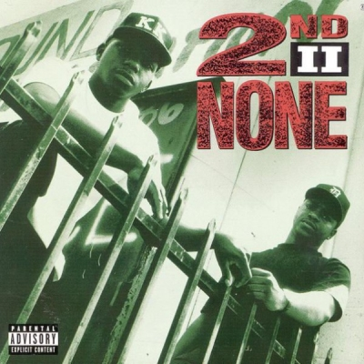 2nd II None - If You Want It