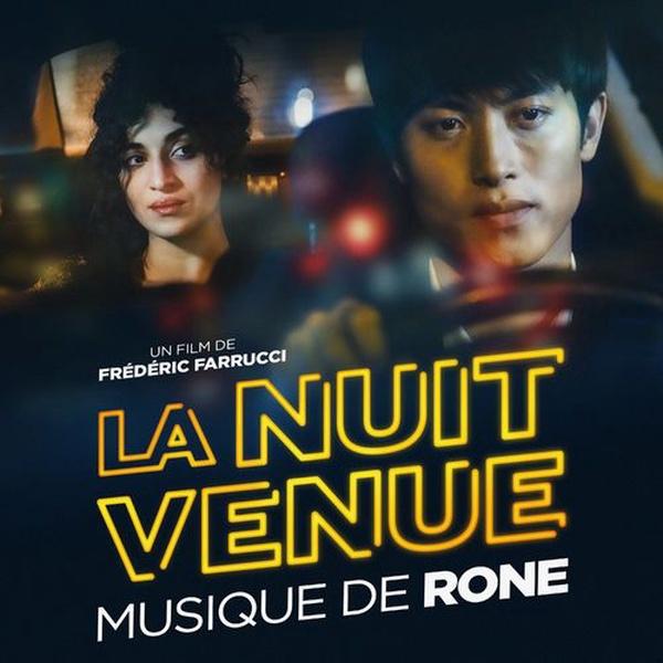 Erwan Castex (Rone) - La Nuit Venue, 2019 - At Night, Naomi's In My Mirror